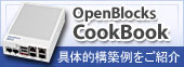 OpenBlockS CookBook